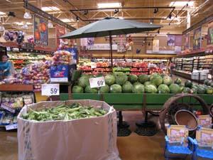 20090524supermarket-in.jpg