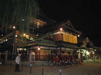 20090923dougo-onsen-1.jpg