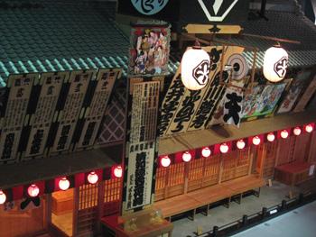 20100603kabuki-1.jpg