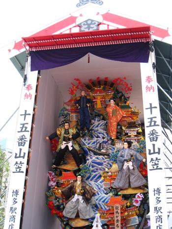 20100705yamagasa-1.jpg