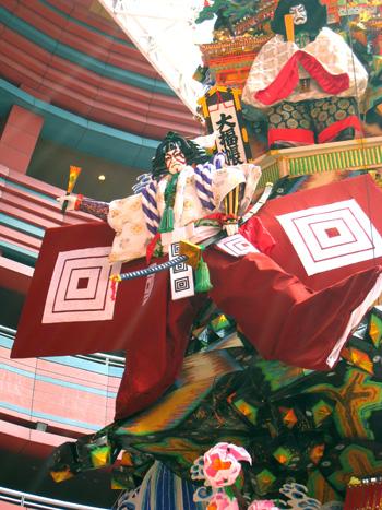 20100706yamagasa-2.jpg