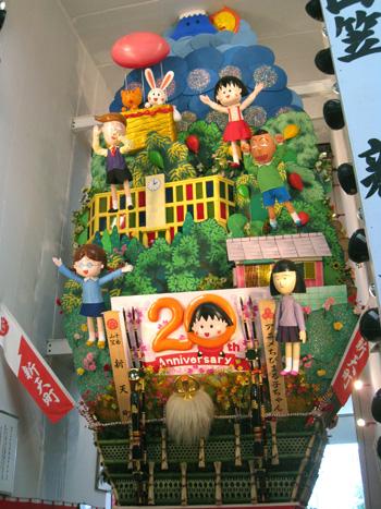 20100710yamagasa-1.jpg