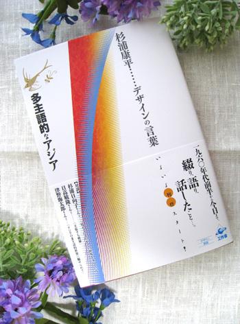 20100712hon.jpg