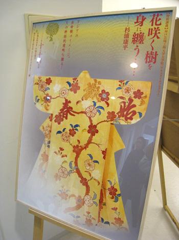 20101019sugura.jpg